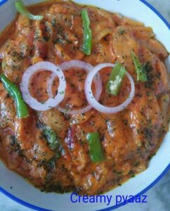Indian Sabzi: Delicious Creamy Pyaaz (Onion)!