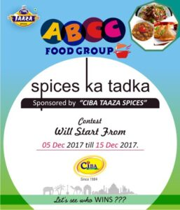 Spices Ka Tadka