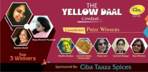 The Yellow Daal Contest